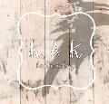 KKdesigner_Palundu_Profilbild