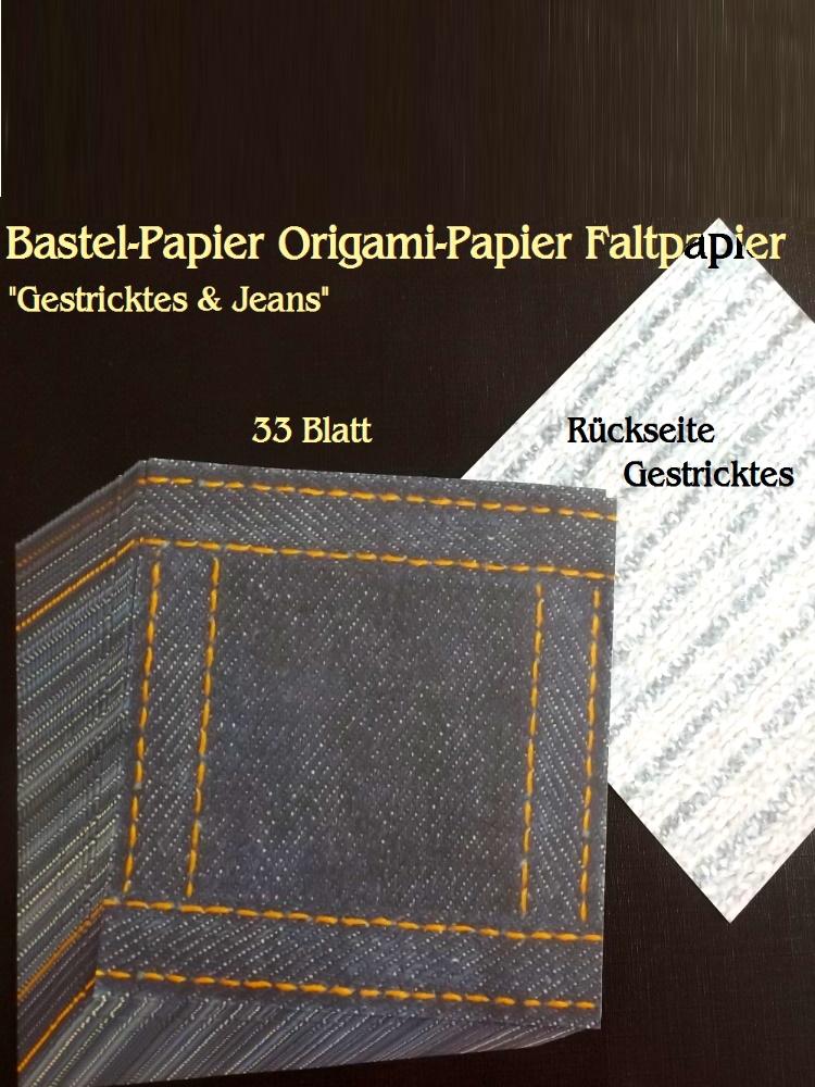 - Faltpapier für Basketta-Sterne Origami-Papier Bastel-Papier Jeans & Gestricktes 33 Bögen 15 x15 cm - Faltpapier für Basketta-Sterne Origami-Papier Bastel-Papier Jeans & Gestricktes 33 Bögen 15 x15 cm