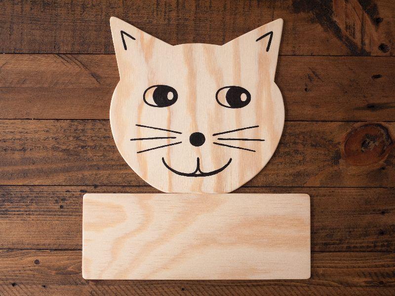 - Türschild Katze aus Holz für Kinder zum selbst Beschriften - Türschild Katze aus Holz für Kinder zum selbst Beschriften