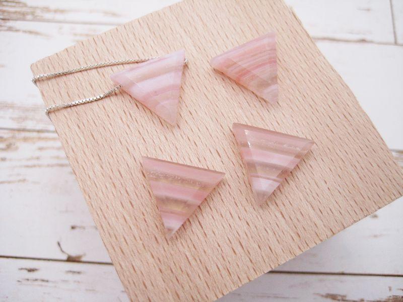 Kleinesbild - Opal-Kette, Opal rosa, Dreieck, natürlich, 925 Silber, Goldfilled, Rosegoldfilled, Boxkette, zierlich, minimalistisch, Edelstein