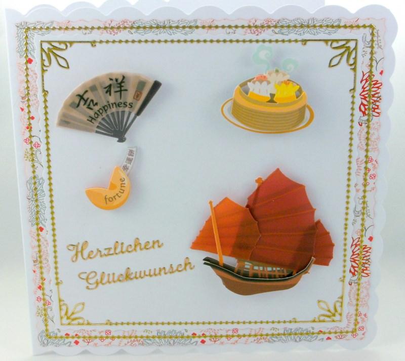 Kleinesbild - Glückwunschkarte mit Motive, die an Asien denken lässt, ca. 15 x 15 cm