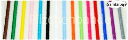 Kleinesbild - Schlüsselanhänger mit Name, Schlüsselband mit deinem Wunschnamen, top Trend