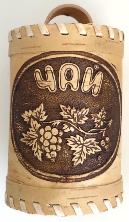 """- Birkenrinden-Dose mit Deckel, Motiv """"Kyrillisch Tee"""", Handarbeit, Unikat, 15,2 cm - Birkenrinden-Dose mit Deckel, Motiv """"Kyrillisch Tee"""", Handarbeit, Unikat, 15,2 cm"""
