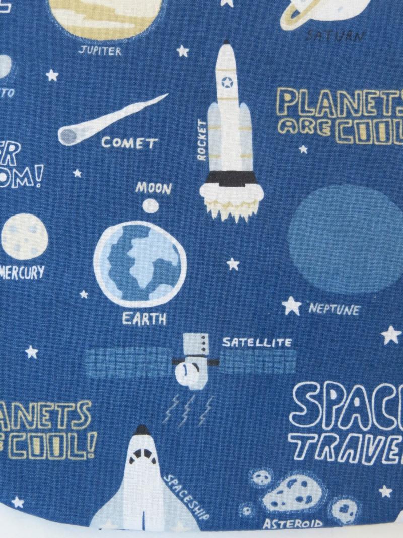 Kleinesbild - Wärmflaschenbezug mit Namen Weltall Rakete Planeten für 2l Wärmflasche