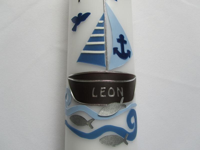 Kleinesbild - Farbenfrohe Taufkerze mit Boot für Jungen in blau