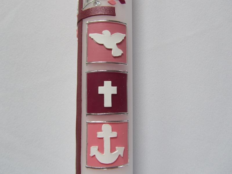 Kleinesbild - Kommunionkerze weinrotem Kreuz und Lebensbaum