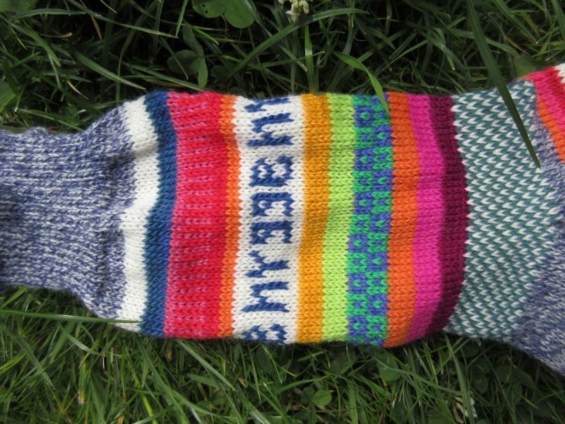 Kleinesbild - Bunte Socken hygge Gr. 42-43 - gestrickte Socken für knallbunte Männerfüße