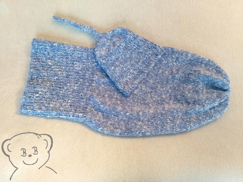 Kleinesbild - Baby Kuschelsack und Mütze [Farbe HELLBLAU-WEISS] gestrickt