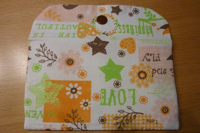 Kleinesbild - Täschchen bzw. kleines Portemonnaie aus Baumwollstoff mit verschiedenen Motiven genäht kaufen in weiß-orange-grün