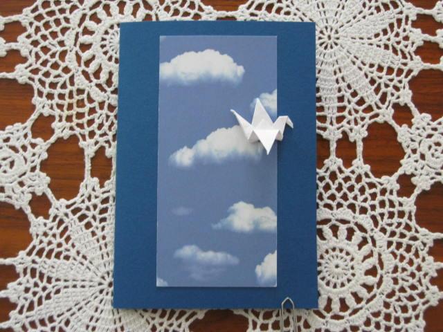 Kleinesbild - Trauerkarte Kranich, Origamikarte