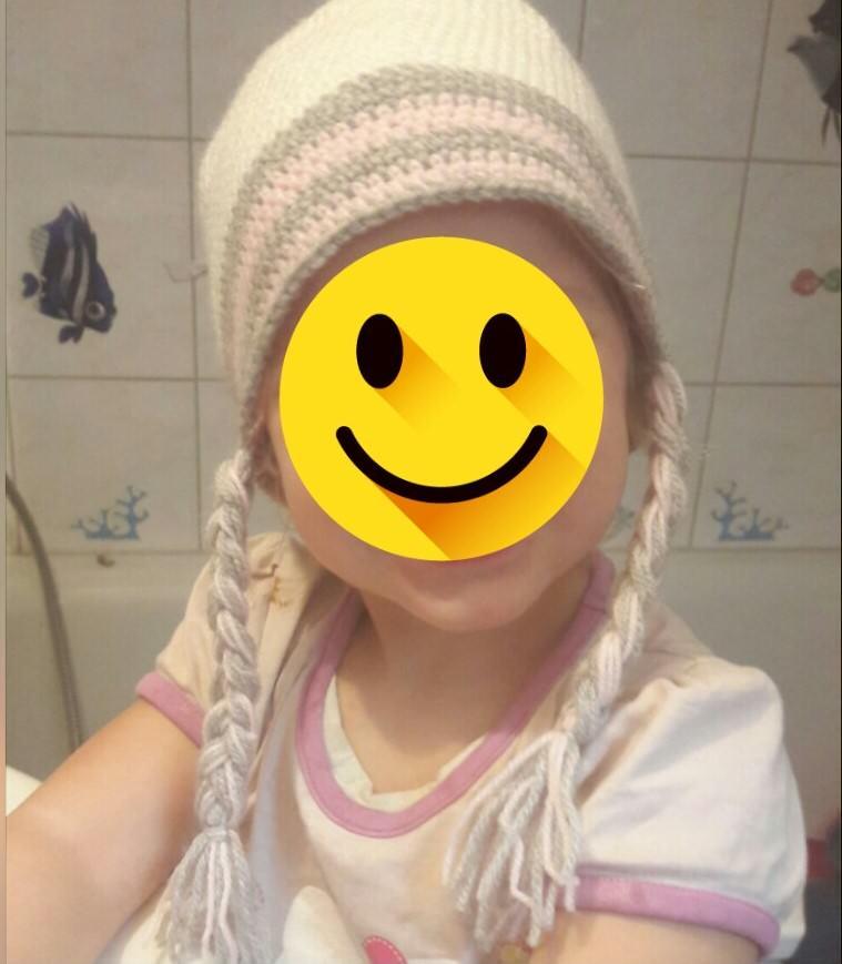 - Mütze Pia - Mütze Pia