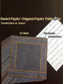 Faltpapier für Basketta-Sterne Origami-Papier Bastel-Papier Jeans & Gestricktes 33 Bögen 15 x15 cm - Handarbeit kaufen