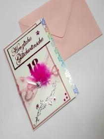 Glückwunschkarte zum 18. Geburtstag, Jugendliche, Volljährig, Herzliche Glückwunsche  Handarbeit Unikat, Pink - Handarbeit kaufen