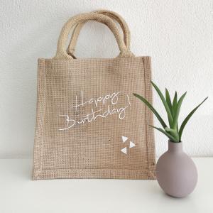 Jutetasche, Jutebeutel Geschenktasche Happy Birthday nachhaltige Geschenkverpackung - Handarbeit kaufen