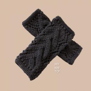 Armstulpen, Wolle, schwarz, Pulswärmer, gestrickt, handgestrickt, fingerlose Handschuhe - Handarbeit kaufen