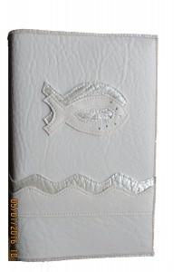 GH-001 Hülle für Gotteslob, Gesangbuch weiß/perlmutt Fischmotiv  Kunstleder