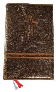 GH-008 Hülle für Gotteslob, Gesangbuch braunes Ornament  Kunstleder