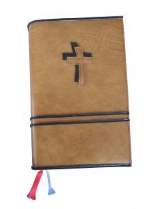 GH-007 Hülle für Gotteslob, Gesangbuch braun/schwarz Kreuz  Kunstleder