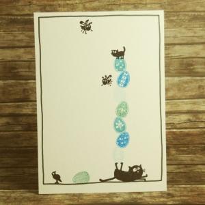 Handgemachte Klappkarte mit Ostereierturm und Tieren in Blau und Grün Din A6 - Handarbeit kaufen