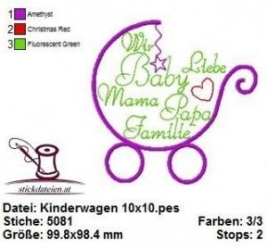 ♥☆♥ Geburt, Liebe, Familie, Kinderwagen, Stickdatei 10x10  ♥☆♥  - Handarbeit kaufen