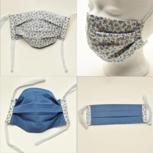 Mund-Nasen-Maske Baumwolle zweilagig haltbar ohne Gummi und Draht - Handarbeit kaufen
