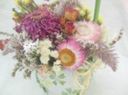 Dekokörbchen mit Trockenblumen
