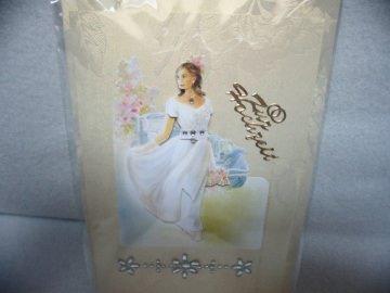 Eine anspruchsvolle 3D Karte zur Hochzeit. Bis 6 Karten Portogebühren 1,45€
