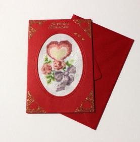 Gestickte Grusskarte, Geburtstagskarte, Handarbeit                                                                                                                 (Kopie id: 10024 - Handarbeit kaufen