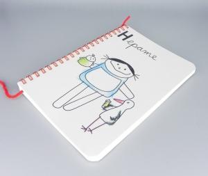 Hebamme Kalender 2021, Hepame Beruf aus Kindermund - Handarbeit kaufen
