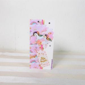 Glückwunschkarte, Grußkarte, Geburtstag, Einhorn, Nr. 11, Din lang Karte  - Handarbeit kaufen