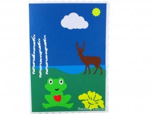 DIN A5 verspielte Grußkarte, Geburtstagskarte mit Frosch, Hirsch, See, gelbe Blume und Birken - Handarbeit kaufen