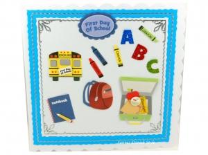 Grußkarte für den Schulanfang mit Schulbus, Buch, Vesper, Rucksack und Stifte samt Schultasche, ca. 15 x 15 cm - Handarbeit kaufen
