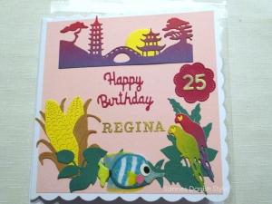 RESERVIERT, Geburtstagskarte zum 25. Geburtstag mit Asien, Sonne, Papagaien, Fisch und Mais, die Karte ist ca. 15 x 15 cm