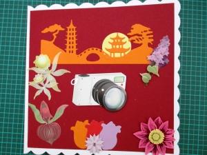RESERVIERT, Asien, Blumen, Kamera, die Karte ist  ca. 15 x 15 cm