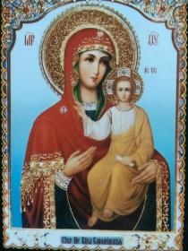 Russische Lackschatulle mit religiösem Motiv, schwarz-rot, aufklappbar, Handarbeit   - Handarbeit kaufen