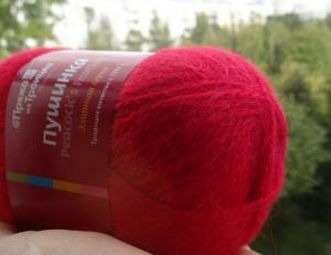 Mischung aus 50% Orenburg-Ziegen-Wolle und 50% Merinowolle,100% Natur, vegan, rot, aus Russ. Föderation, Knäuelgewicht 50 Gramm /  225 Meter - Handarbeit kaufen
