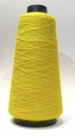 Orenburger Ziegenwolle 100% Natur, vegan, gold-gelb, aus Russ. Föderation, Kegelgewicht 150 Gramm / 2700 Meter - Handarbeit kaufen