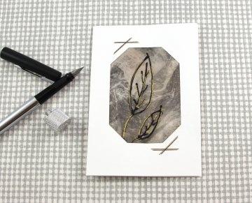 Beileidskarte TRAUER-Braun Einzelstück von ZWEIFARBIG Trauerkarte Kondolenz Beileid - Handarbeit kaufen