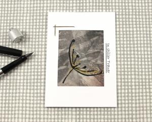 SeidenGruß Beileidskarte TRAUER-Braun DinA6 mit Umschlag Unikat