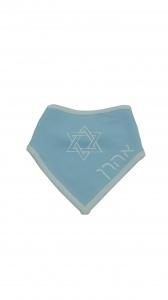 jüdisches Halstuch mit Name, auf hebräisch und mit Davidstern