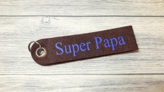 Super Papa Schlüsselanhänger
