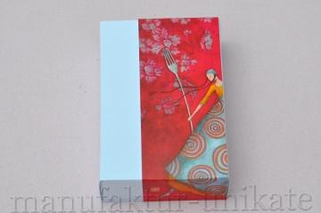 Schachtel für einen Gutschein oder ein Geldgeschenk, Einladung zum Essen, Dinner - AUFGEGABELT