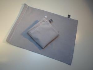 Stoffbeutel/ Baumwollbeutel/ Allzweckbeutel von friess-design   - Handarbeit kaufen
