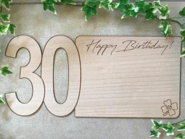 Glückwunschkarte 30., 40., 50. Geburtstag aus Echtholzfurnier kaufen