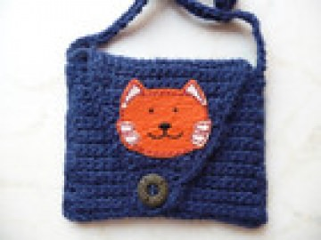 Brustbeutel - Portemonnaie - Brusttasche Katze für Kinder