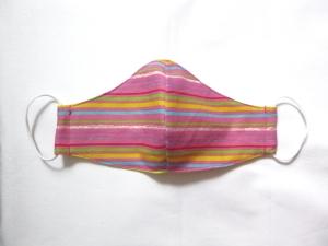 Mund-Nasen-Maske, Maske, Behelfsmaske, Gesichtsmaske, Damen, Teenies, Teens, Mädchen, 015-80   - Handarbeit kaufen