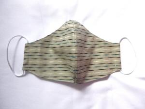 Mund-Nasen-Maske, Maske, Behelfsmaske, Gesichtsmaske, Herren, Männer, Jungen, Teens, Boys, 008-95   - Handarbeit kaufen