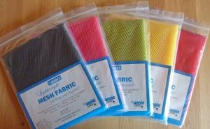 ✂ Netzstoff (Baggy-Mesh) in 4 verschiedenen Farben - Handarbeit kaufen