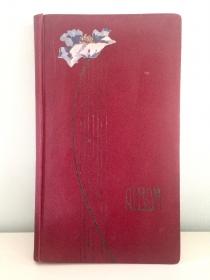 ★Altes Jugendstil Postkartenalbum in dunkelrot, aus der Zeit um 1900