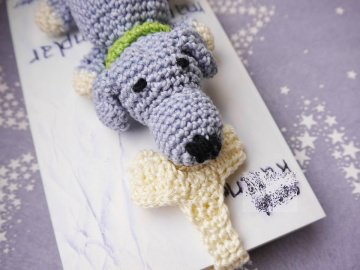 Lesezeichen Hund liebt Knochen ☆ Häkelanleitung ☆  für Leseratten und auch zum Schulstart